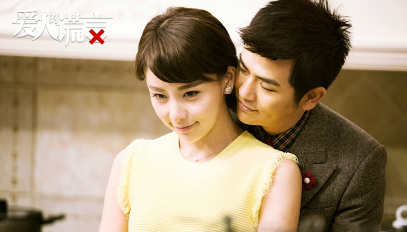 The Lover's Lies  China Drama
