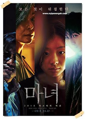 the witch part 2 korea kapan rilis film the witch korea sinopsis film the witch korea the witch part 1 the subversion full movie film korea the subversion