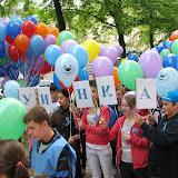 3 июня 2011 года  ученики гимназии №2 представляли ручей Уинка в городском экологическом шествии, приуроченном к Дню охраны окружающей среды.