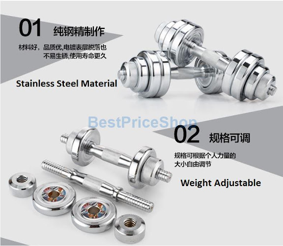 Adjustable Dumbbells Malaysia: Top Grade Adjustable Stainless Stee (end 9/21/2020 11:00 PM