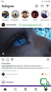 شرح تنزيل بيانات حساب Instagram