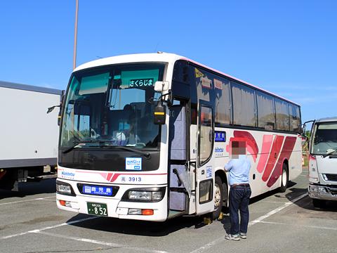 西鉄高速バス「桜島号」昼行便 3913 北熊本SAにて その1