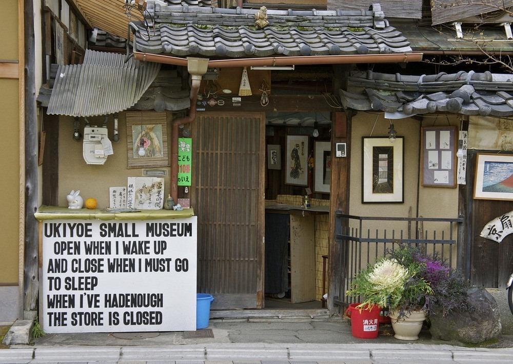 ukiyoe-small-museum-1
