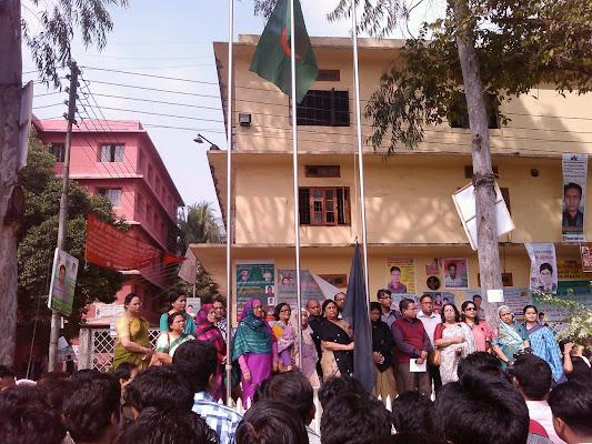 Government Titumir College, Bir Uttam AK Khandakar Rd, Dhaka, Bangladesh