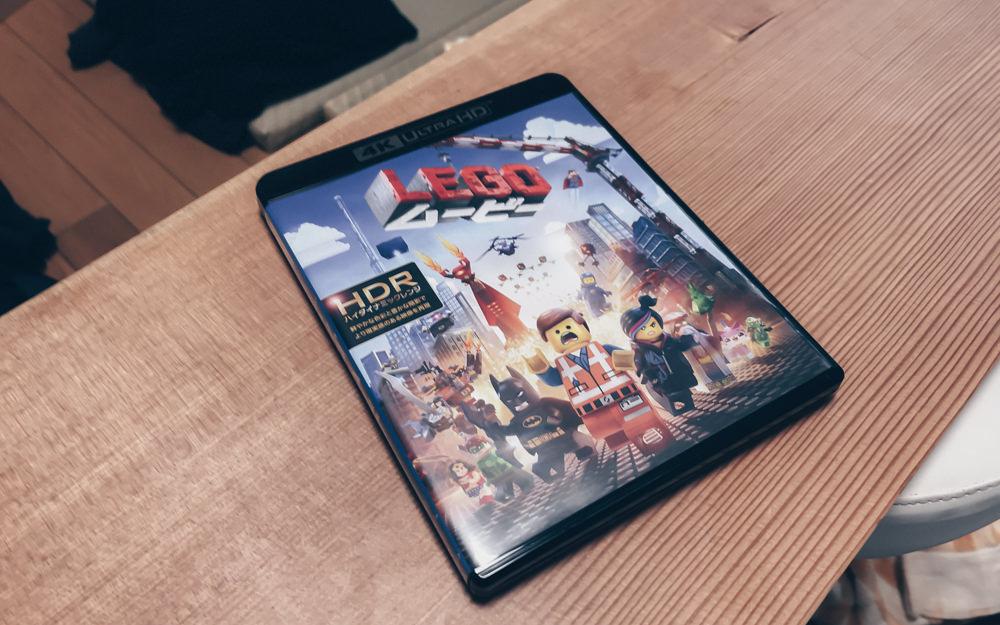 Legothermovie
