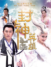 The Investiture of the Gods 2 China Drama