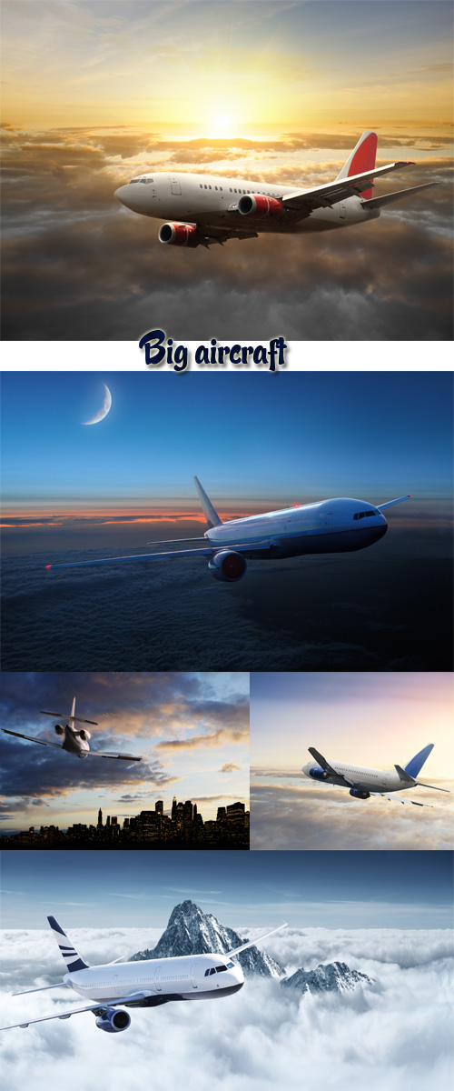 Stock Photo: Big aircraft