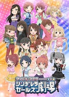 [Anime] Todas las Novedades y Épocas.  Idolmaster_Cinderella_Girls_Gekijou%2B%2B198446