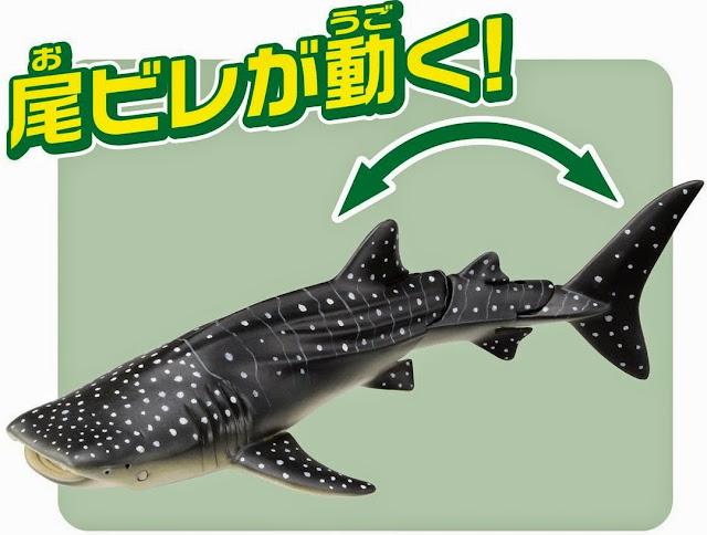 Cá mập voi Ania AL-05 Whale Shark mở miệng và quẫy đuôi