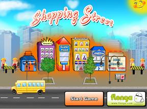 經營購物街
