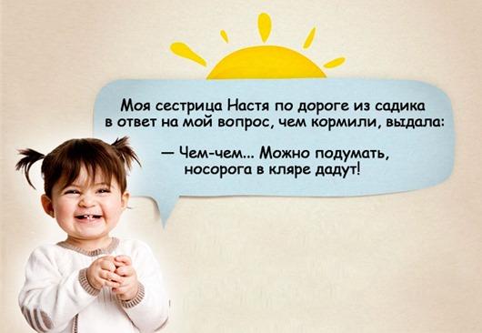 1446551033_541_b