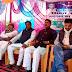 जमुई : रालोसपा ने चलाया हस्ताक्षर अभियान, राज्य व्यापी के तहत हुआ आयोजन