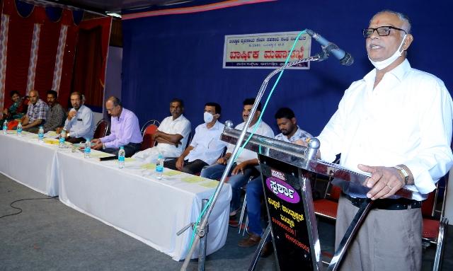 Bantwal VSS Bank | 40 ಲಕ್ಷ ರೂ. ನಿವ್ವಳ ಲಾಭ ದಾಖಲಿಸಿದ ಬಂಟ್ವಾಳ ವ್ಯವಸಾಯ ಸೇವಾ ಸಹಕಾರಿ ಬ್ಯಾಂಕ್