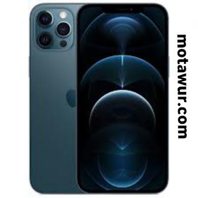 iPhone 12 Pro Max - أفضل هواتف 2021