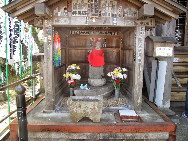 2014 Japan - Dag 7 - max-IMG_1743-0033.JPG