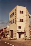 s5702日本梱包資材九州営業所