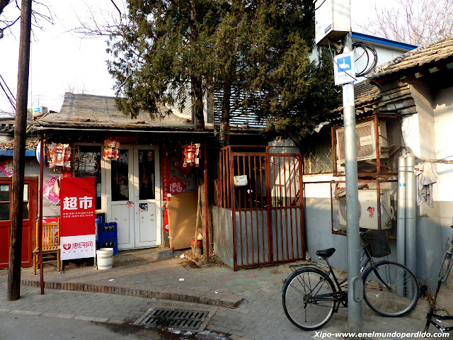 hutong-pekin-china.JPG