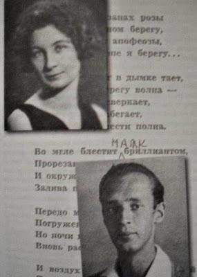 Владимир Набоков, Ирина Гуаданини