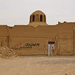 Iran Edits (713 of 1090).jpg