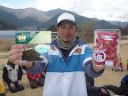 飛び賞:20位 河内章宏 2012-04-20T05:13:45.000Z