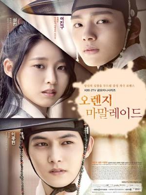 Phim Ma Cà Rồng Biết Yêu ( Mứt Cam) - Orange Marmalade (2015)