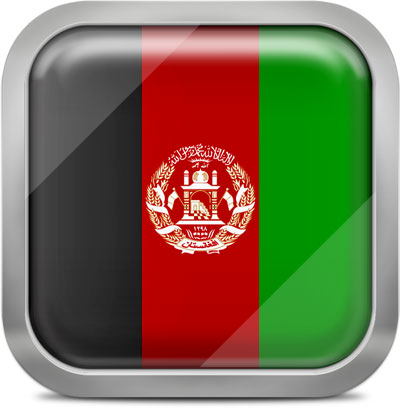 Afghanistan square flag with metallic frame