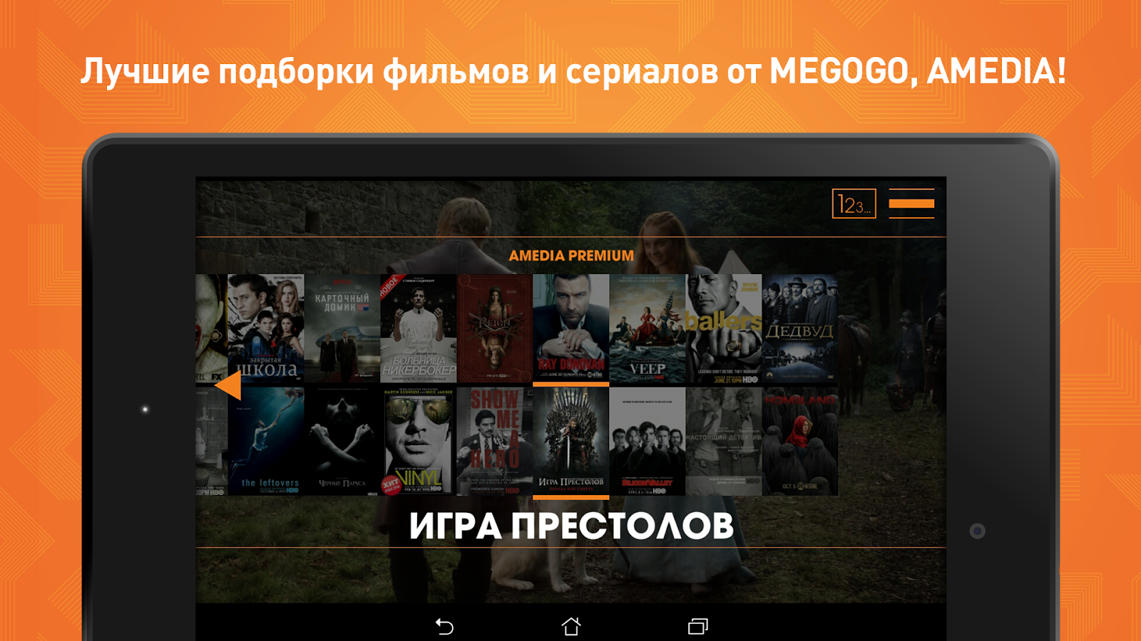 Wifire TV - ТВ, кино и сериалы- screenshot