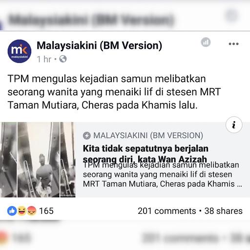 Kak Wan Cakap Pandai Lah! Bodyguard Keliling Pinggang