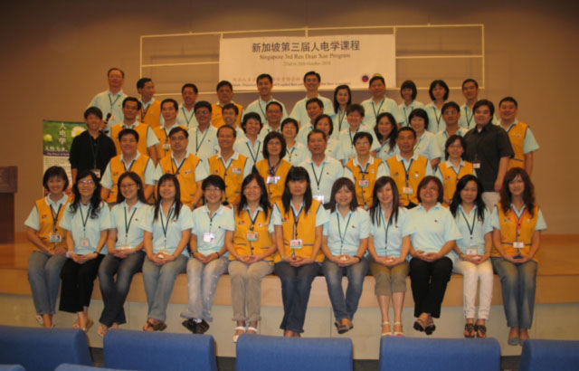 RDX- 3rd RDX Course - Web69.jpg