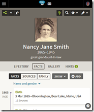 Ancestry.com responsive design adjustments