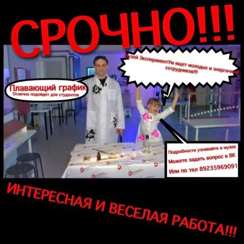 Русские фильмы мульт порно фото
