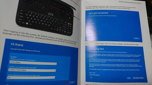 DSC 2032 thumb%25255B3%25255D - 【ガジェット】「GPD WIN ゲームパッドタブレットPC」レビュー。Windows 10搭載+ゲームパッドつきのスーパーゲーミングタブレット!【タブレット/ゲームPC/神モバイル】