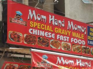 Mom hand momos, best momos
