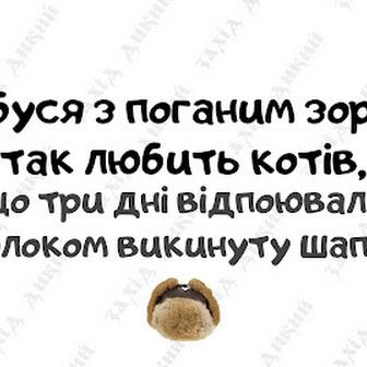 15 нових найкращих анекдотів українською мовою