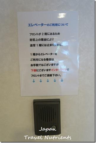 高知中村Kokomo飯店 (64)