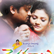 Rendaksharalu Movie Posters