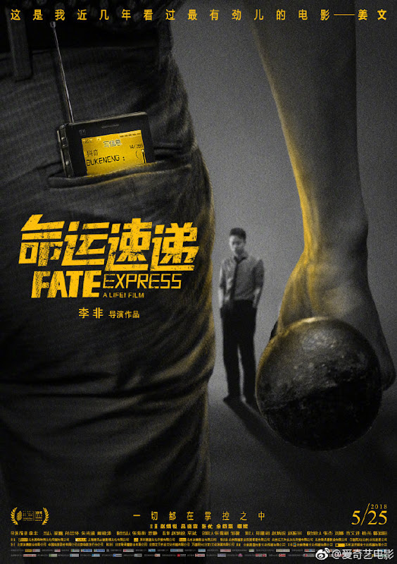 Fate Express China Movie