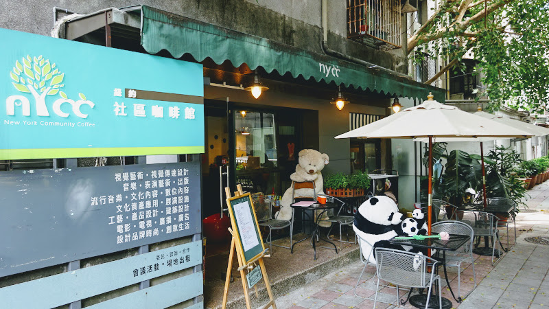 NYCC 紐約社區咖啡館簡介與門口景色.JPG