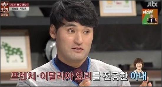 박리혜11.png