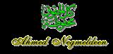 جميع الحقوق محفوظة لمدونة بقلمي