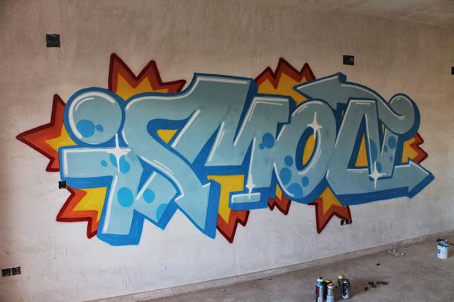 imon (4)