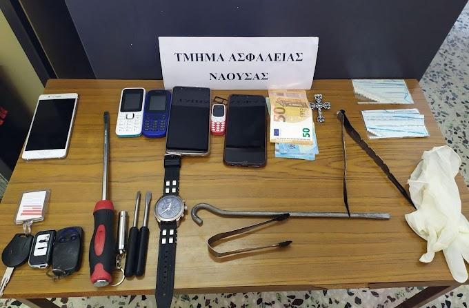 Ημαθία-Ζευγάρι παραβίασαν αυτοκίνητα και έπαιρναν ότι έβρισκαν