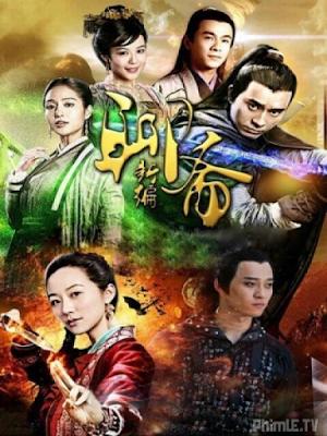 Phim Liêu Trai 4 - Lieu Trai Phan 4 (2015)