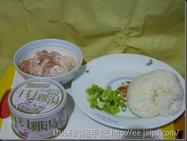 軒閣食品-鮮盒子干貝雞湯1