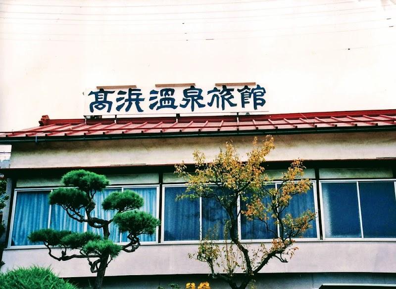 takahama_01.jpg