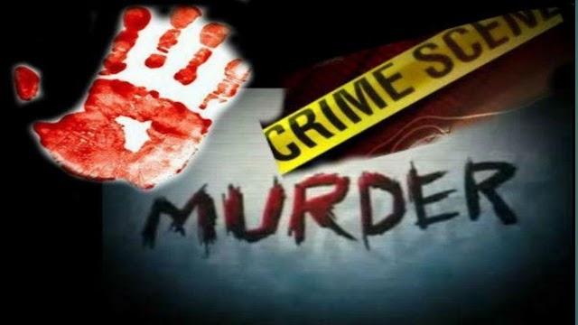 सिद्धार्थनगर:प्रेम विवाह करने वाली बेटी का सिर कूचकर पिता ने की बेरहमी से हत्या