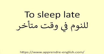 To sleep late للنوم في وقت متأخر