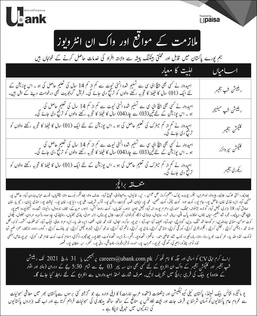U Bank Jobs 2021 in All Over Pakistan