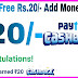 Paytm Add Money Offer : Get Rs.20 Free Paytm Cash (New Users Only)