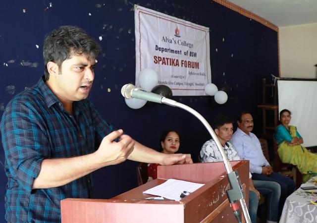 Vivek Alva - ಅನುಭವದಿಂದ ಸಂಪೂರ್ಣ ಜ್ಞಾನ ಪಡೆಯಲು ಸಾಧ್ಯ: ವಿವೇಕ್ ಆಳ್ವ